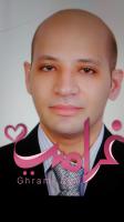 صورة زواج Mohamed Ahmed hr