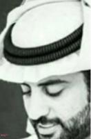صورة زواج qatar0_0